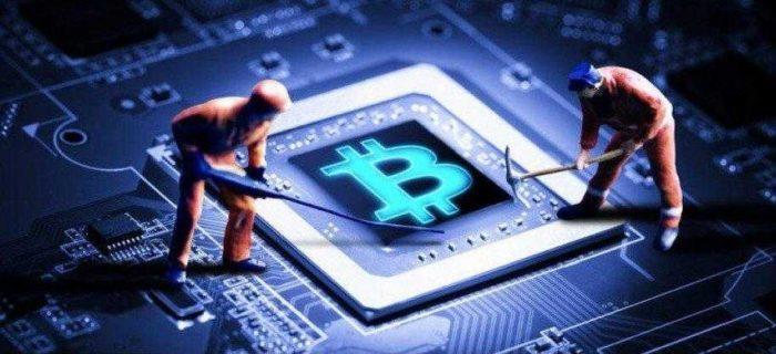 BitcoinNedir? BitcoinNasıl Üretiliyor?