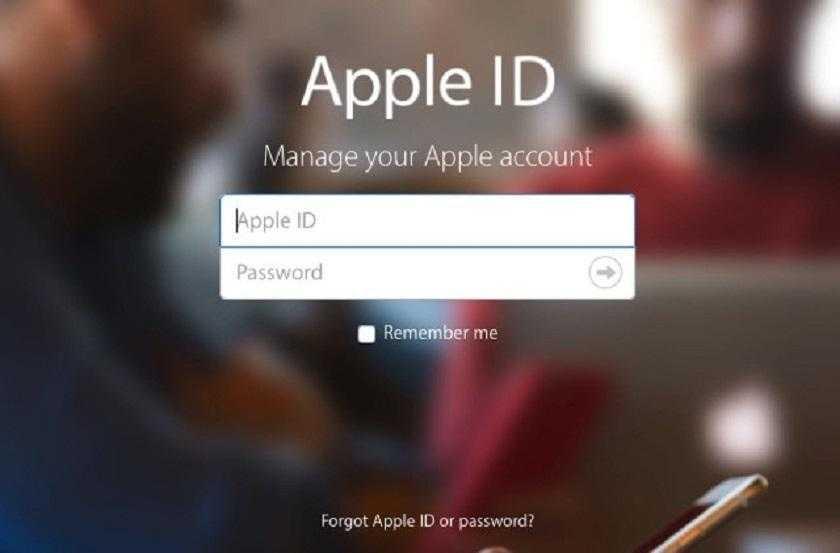Apple ID Nasıl Silinir?