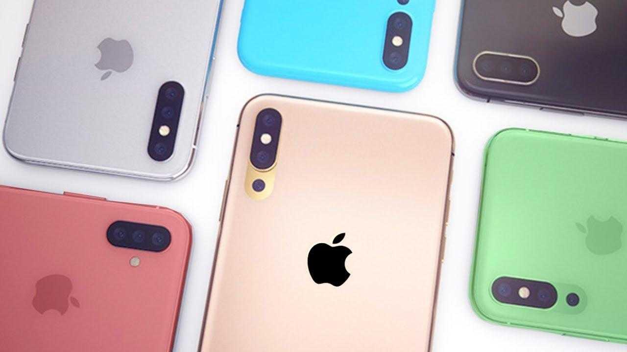 iPhone 9 Hakkında Her Şey