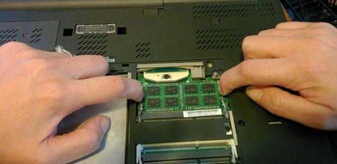 Rehber: Laptopa Nasıl RAM Takılır?