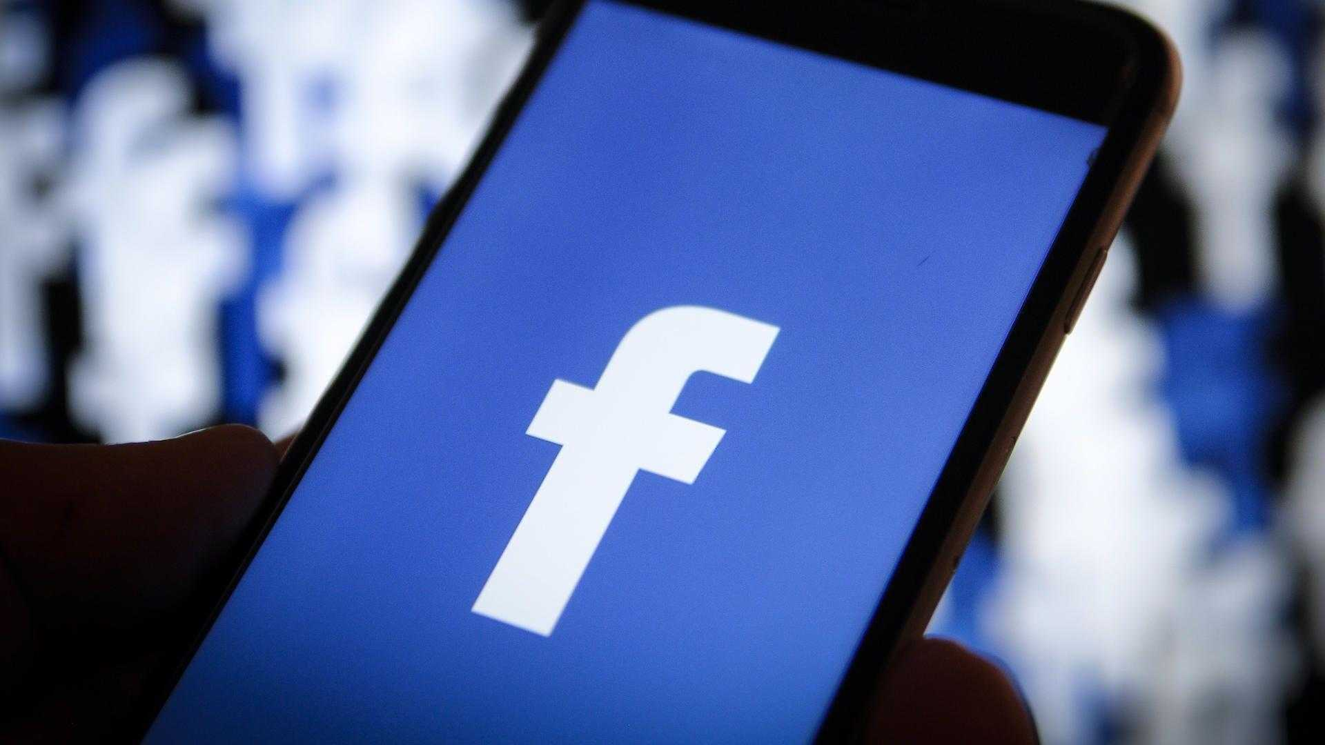 Facebook'ta Engellendiğinizi Nasıl Anlarsınız?