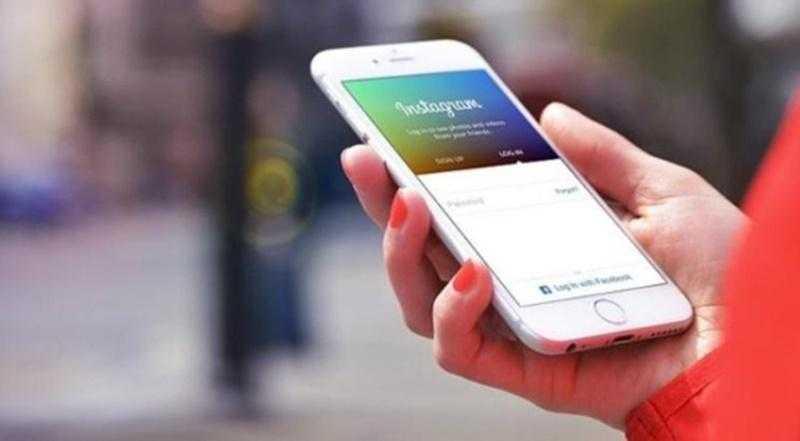 Telefondan Instagram Uygulamasını Silince Instagram Hesabı Silinir Mi?